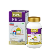 《永信HAC》鈣綜合錠(60錠/瓶)-全素