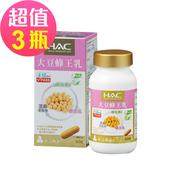 《永信HAC》大豆蜂王乳膠囊x3瓶(60粒/瓶)