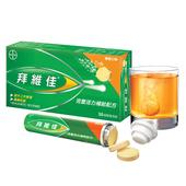 《德國拜耳》拜維佳 水溶性維他命發泡錠B群+C -柳橙口味(30錠/盒)