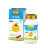 《永信HAC》複方葉黃素膠囊(60錠/瓶)-金盞花萃取物