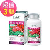 《永信HAC》蔓越莓膠囊x3瓶(90粒/瓶)-含維生素C、B1、B2類黃酮