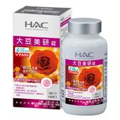 《永信HAC》大豆美研錠(120錠/瓶)