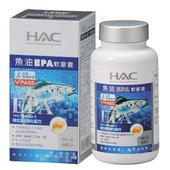 《永信HAC》魚油EPA軟膠囊(90粒/瓶)-EPA魚油含Omega-3