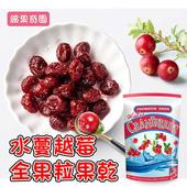 《繽果奇園》繽果奇園-水蔓越莓全果粒果乾-15包入