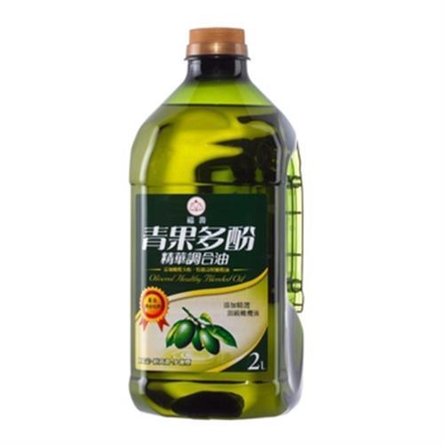 《福壽》青果多酚精華調和油(2L/瓶)-UUPON點數5倍送(即日起~2019-08-29)