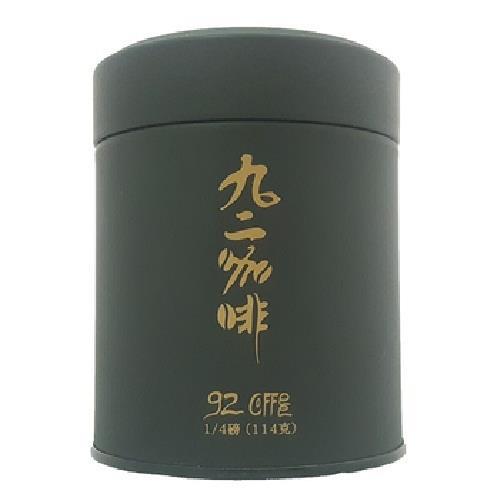 《國姓鄉農會》九二咖啡豆(1/4磅(114g)/罐)UUPON點數5倍送(即日起~2019-08-29)
