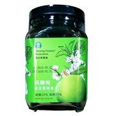 《國姓農會》釀梅(350g/罐)
