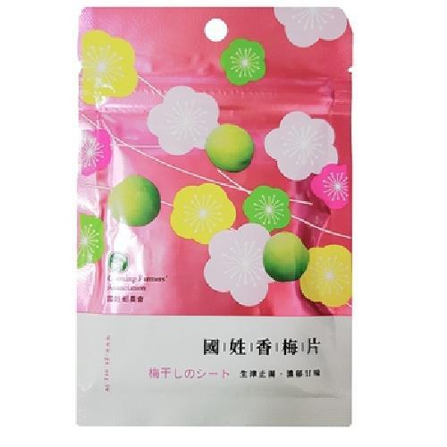 《國姓農會》香梅片(50g/包)