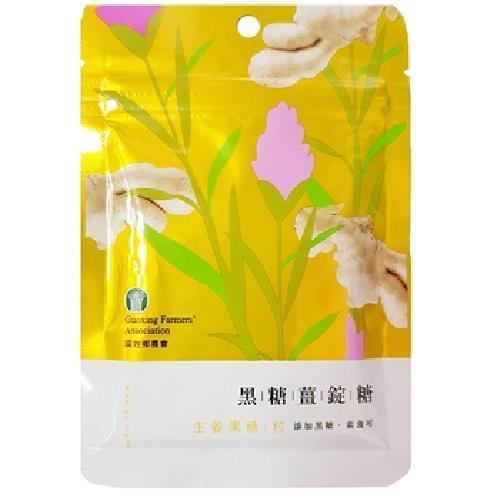 《國姓農會》黑糖薑錠(30g/包)