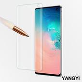 《YANG YI 揚邑》Samsung Galaxy S10 滿版軟膜3D曲面防爆抗刮保護貼(S10 軟膜)