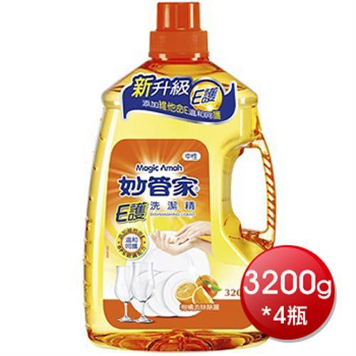《妙管家》E護洗潔精(3200g*4瓶)