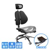 《GXG》GXG 高雙背網座 工學椅 (鋁腳/無扶手)  TW-2806 LUANH(素黑色)