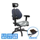 《GXG》GXG 高雙背網座 工學椅 (升降滑面扶手)  TW-2806 EA6(黑藍色)