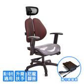 《GXG》GXG 高雙背網座 工學椅 (升降扶手)  TW-2806 EA5(黑紅色)