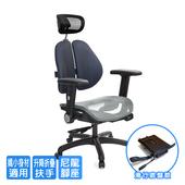 《GXG》GXG 高雙背網座 工學椅 (摺疊升降扶手)  TW-2806 EA1(黑藍色)