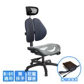 《GXG》GXG 高雙背網座 工學椅 (無扶手) TW-2806 EANH(黑藍色)