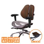 《GXG》GXG 低雙背網座 工學椅 (鋁腳/升降滑面扶手)  TW-2805 LU6(黑橘色)