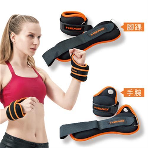 《HEAD》專業腳踝加重器 2入0.5kg(HEAD-HA278A-1KG)