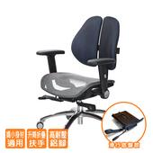 《GXG》GXG 低雙背網座 工學椅 (鋁腳/摺疊升降扶手)  TW-2805 LU1(黑藍色)