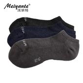 《Meiyante渼妍特》銀纖維 除臭襪 經典氣墊船短襪 短襪 船形襪 運動襪 運動毛巾襪 優質厚底船型襪-機能除臭襪(銀纖維經典黑一雙25-28CM)