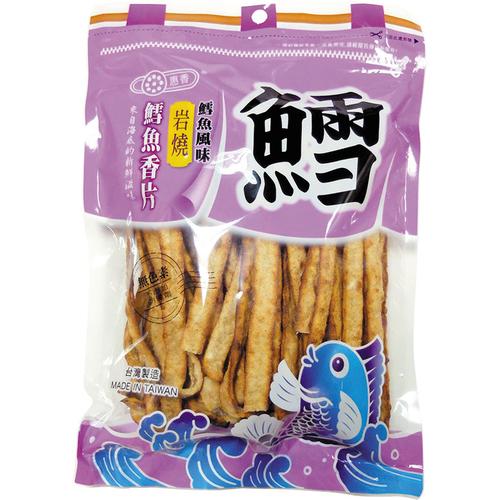 《惠香》鱈魚風味香片(250g/包)