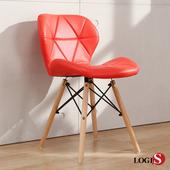 LOGIS邏爵- 摩登伊姆斯餐椅  工作椅 休閒椅 書桌椅 北歐風 X666(紅)