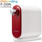 韓國 奈米高效淨水器 贈飛利浦咖啡機 (HD7547) $4990