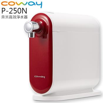 韓國 奈米高效淨水器 贈飛利浦咖啡機 (HD7547)