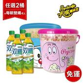 《卡滋爆米花》限量版哆拉A夢/泡泡先生任選2桶買再送雙纖綠茶x4瓶哆啦A夢x2桶 $559