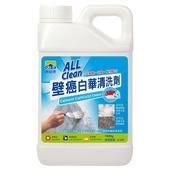 《多益得》壁癌白華清洗劑(1000g)