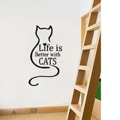 個性時尚貓咪英文壁貼