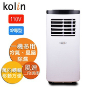 《Kolin歌林》3-4坪冷專型移動式冷氣KD-201M03(8000BTU冷氣/除濕/送風)