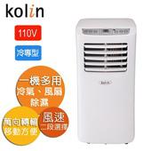 《Kolin歌林》冷專型移動式冷氣KD-121M01(5000BTU冷氣/除濕/送風) $9800