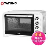 《TATUNG大同》45L雙溫控不鏽鋼電烤箱TOT-B4507A
