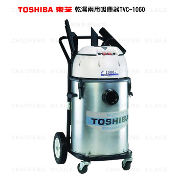 TOSHIBA東芝工業用乾濕兩用吸塵器TVC-1060