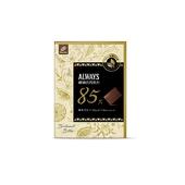 《歐維氏》85%醇黑巧克力(110 g)