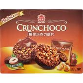 《義美》榛果巧克力酥片-280g/盒(榛果)