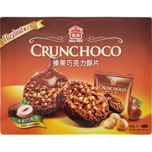 《義美》榛果巧克力酥片-280g/盒