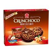 《義美》榛果巧克力酥片-280g/盒(黑可可)