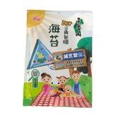 《元本山》歡樂DIY三角飯糰海苔(19.5g)