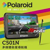 《Polaroid 寶麗萊》C501N 5吋 GPS 多媒體衛星導航機