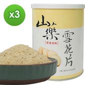 《田野仕》山藥雪花片(220g)(X3罐)