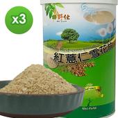 《田野仕》紅薏仁雪花片(300g)(X3罐)
