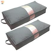 《月陽》月陽灰色長85CM竹炭棉被衣物床下收納袋整理箱(N70L)超值2入(N70LX2)