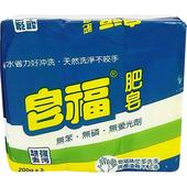 《皂福》肥皂(200g*3)