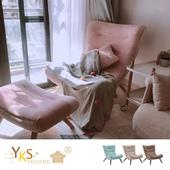 《YKS》蘭登。沐光系列蝸牛椅/造型椅/懶人沙發(三色可選)(淡粉色(靚絨布))