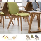 《YKS》晨韻。沐光系列造型椅/餐椅(三色可選)(灰色)