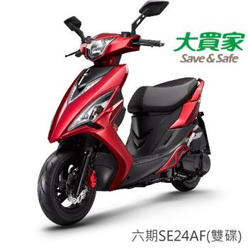 KYMCO光陽機車 【領車送$3500中油卡】VJR 125 雙碟版(SE24AF) 2019全新車(豔紅)