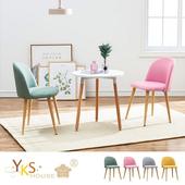 《YKS》貝比。沐光系列糖果椅/造型椅(四色可選)(黃色)