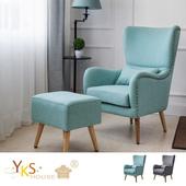 《YKSHOUSE》狄倫。沐光系列老虎椅/造型椅(兩色可選)(綠色)